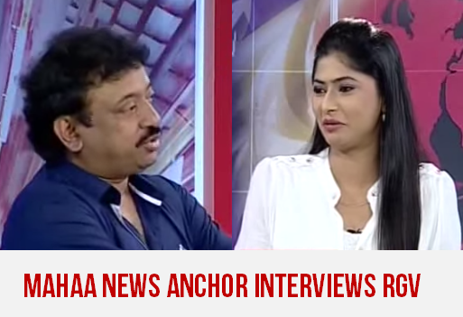 MAHAA NEWS NEW ANCHOR INTERVIEWS RGV