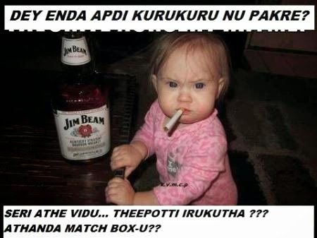 Funny Pictures From Tamil Movies Funny Tamil Babies Pictures