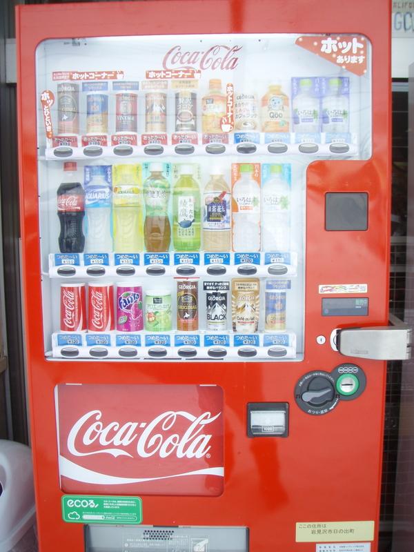 Soda Cardiff