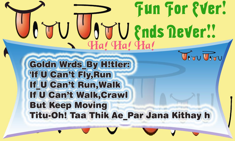 Wallpaper funny jokes hindi