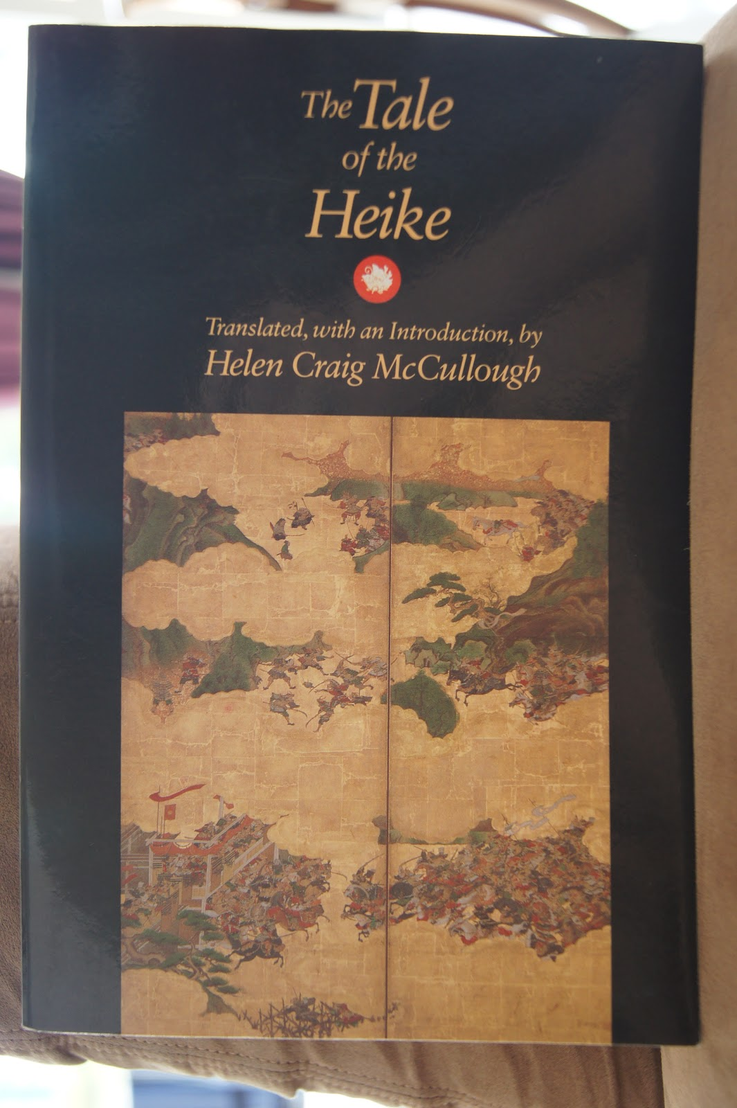 the tale of the heike essay Researchomatic is the largest e-library that contains millions of free asian studies essay topics & asian studies essay examples for the tale of the heike.