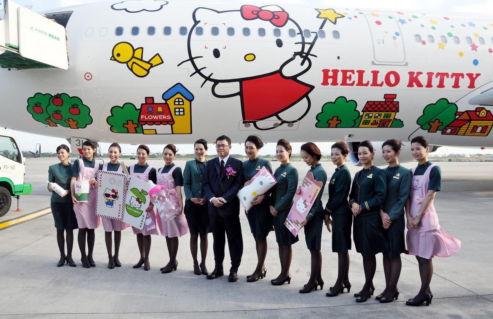 http://1.bp.blogspot.com/-B7vLU6blx-U/TsEg8HsomVI/AAAAAAAAIV4/qNIEY1jJjcg/s1600/Hello+kitty+EVA+air+stewardess_1.jpg