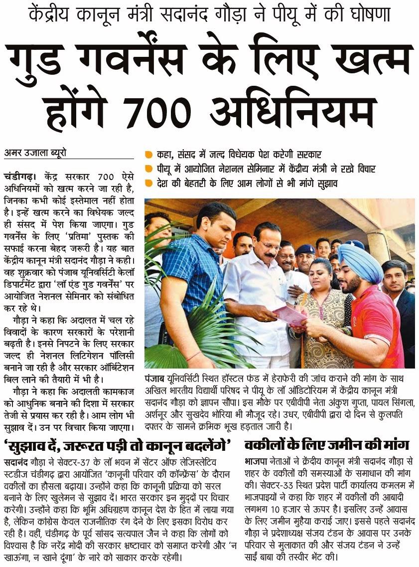 चंडीगढ़ के पूर्व सांसद सत्य पाल जैन ने कहा कि लोगों को विश्वास है कि नरेंद्र मोदी की सरकार भ्रष्टाचार को समाप्त करेगी और 'न खाऊंगा, न खाने दूंगा' के नारे को साकार करके रहेगी