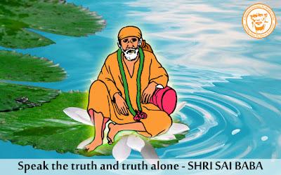 A Couple of Sai Baba Experiences - Part 963