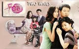 Two Wives July 31, 2012