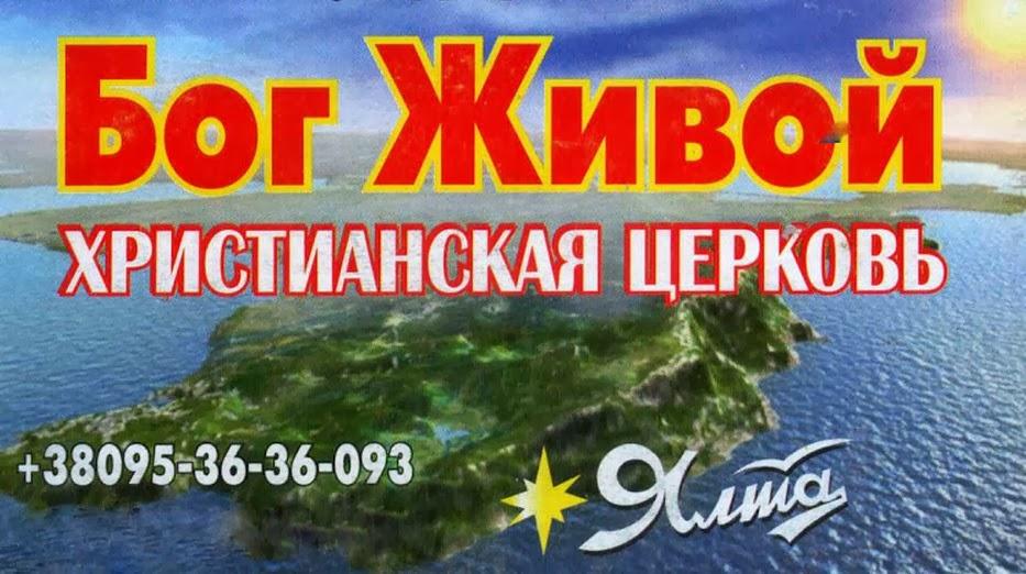 "ТВОРЧЕСКИЙ КОЛЛЕКТИВ ""АШРЕЙ"""
