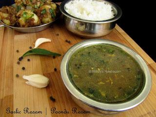 Poondu Rasam | Garlic Rasam