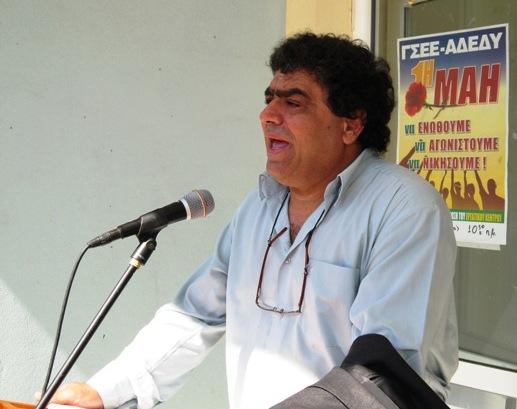 Δημήτριος Κοτσόργιος