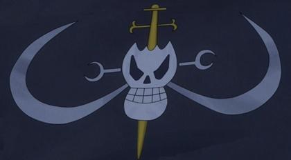 นีโอกองทัพเรือ @ One Piece