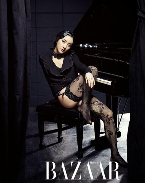 Bada and Shin Sung Rok - Harper's Bazaar Magazine February Issue 2014