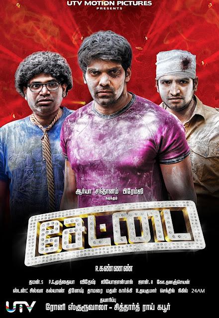 2013 Tamil Full Watch Free Movie Online  Settai 2013 Tamil Full movie
