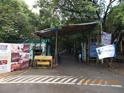 """Entrance gate to Film City and """"B.N.H.S"""" centre."""