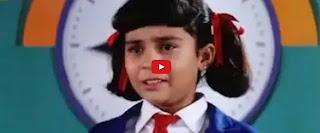 Kuch Kuch Hota Hai Maa Scene
