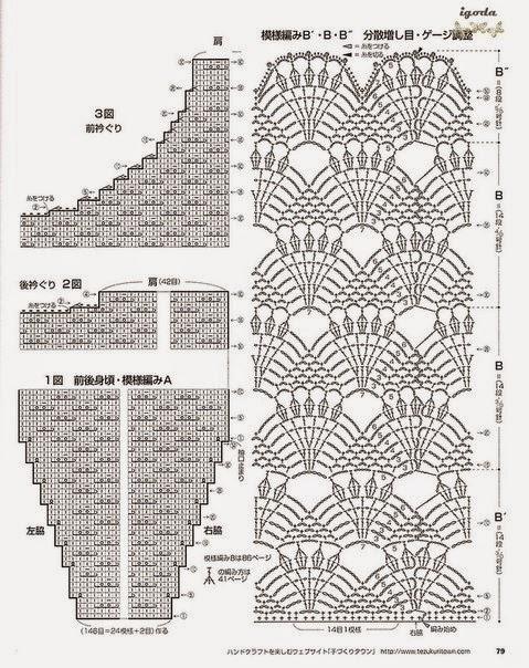Вязание крючком болеро японские и корейские схемы 3