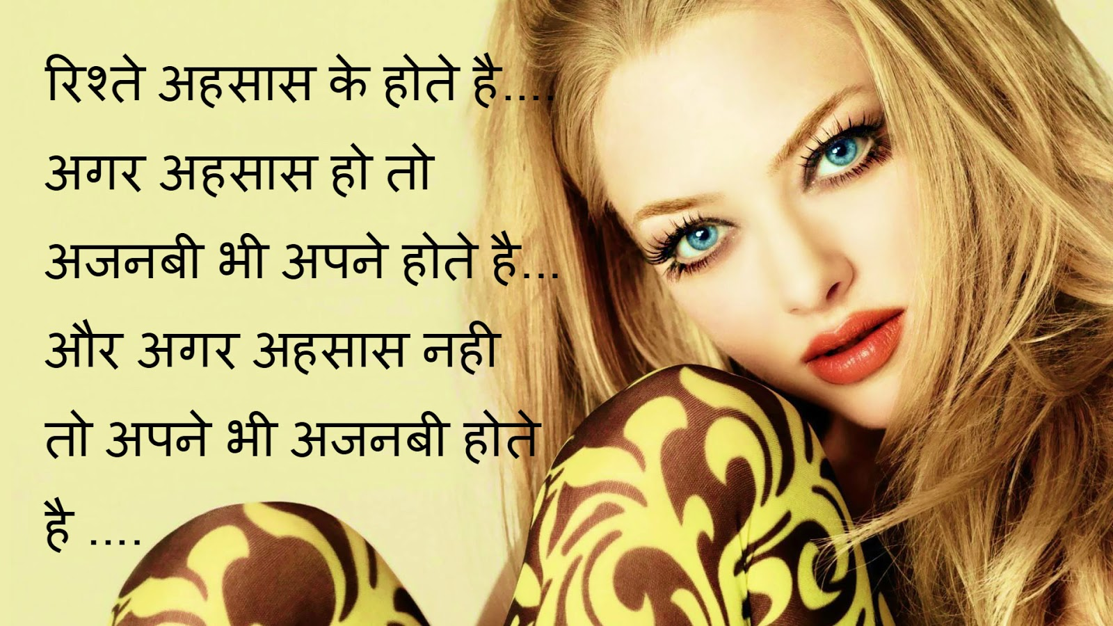 Wallpaper download love shayri - New Hindi Romantic Shayari Hindi Shayari Hd Image Download Love Shayari In Hindi For Girlfriend Image Daily Update Hindi Shayari Images Best Facebook