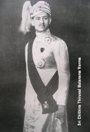 Sree Chithira Thiunaal Balarama Varma of Padmanabhaswamy temple