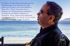Νίκος Λυγερός Βιογραφικό (ο Έλληνας με δείκτη νοημοσύνης 189 IQ)