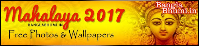 Mahalaya 2017 Photos and Wallpapers Free Download - Durga Puja 2017