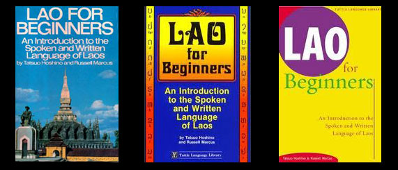 Lao literature reviews (book) - Lao For Beginners - An Introduction to the Spoken and Written Language of Laos by Tatsuo Hoshino and Russell Marcus