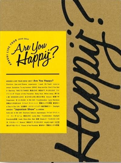 "嵐「ARASHI LIVE TOUR 2016 - 2017 "" Are You Happy ? ""」DVD 及 BR《初回限定盤》♥ 絶賛発売中 ♥"