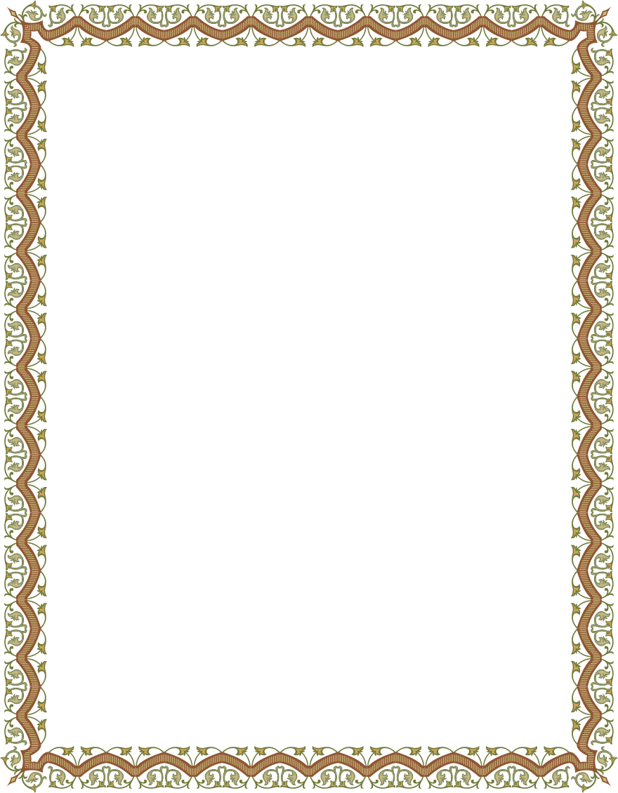 Image Result For Blanko Undangan
