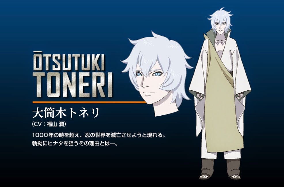 Otsutuki Toneri The Last Movie