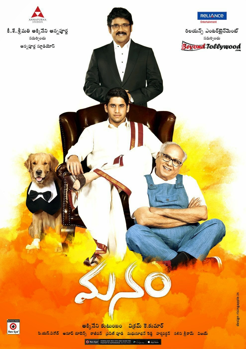 Watch Manam (2014) DVDScr Telugu Full Movie Watch Online For Free Download