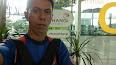 Memori Di Changi