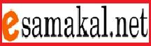 Samakal