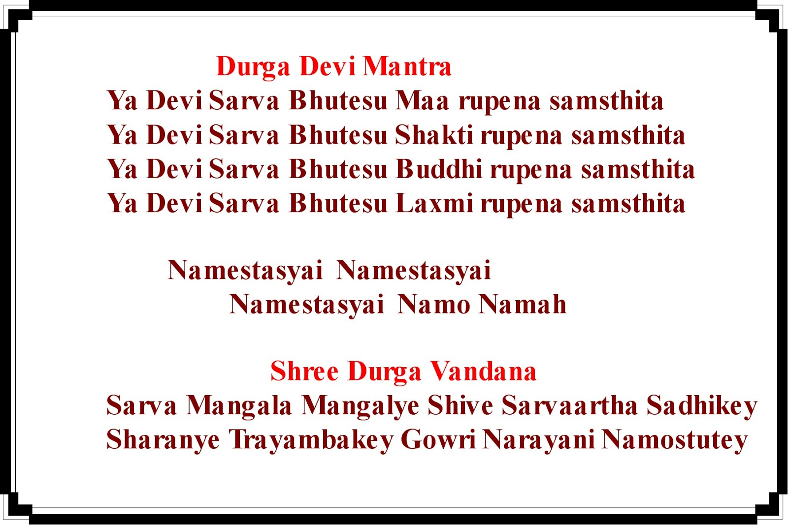 mantras essay Gayatri mantra astrophysics and why mantras are repeated 108 the gayatri mantra is repeated and cited widely in vedic literature and praised in several well.