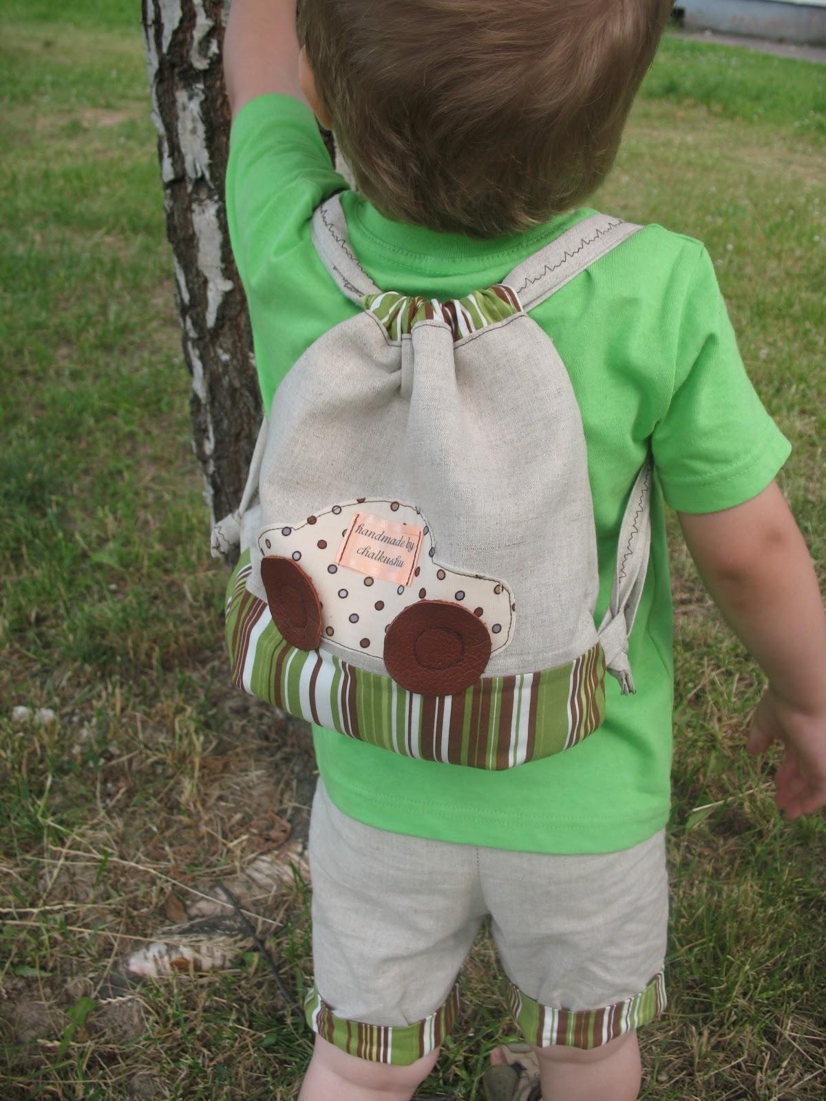 Детские рюкзаки для детей своими руками