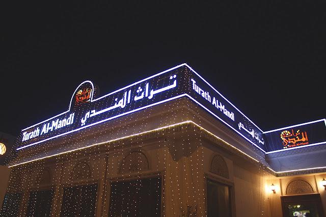 restaurant Jumeirah Road