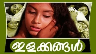 Watch Ilakkangal Hot Malayalam Movie 'Online