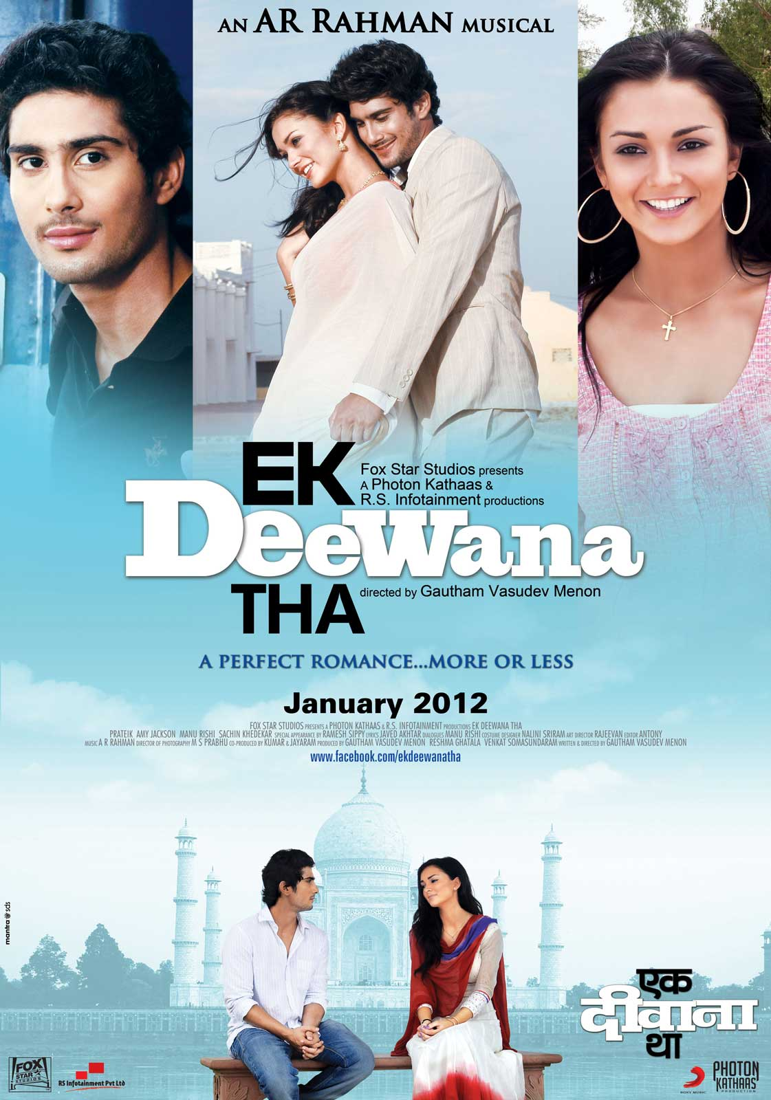 Ek Deewana Tha Cast and Crew