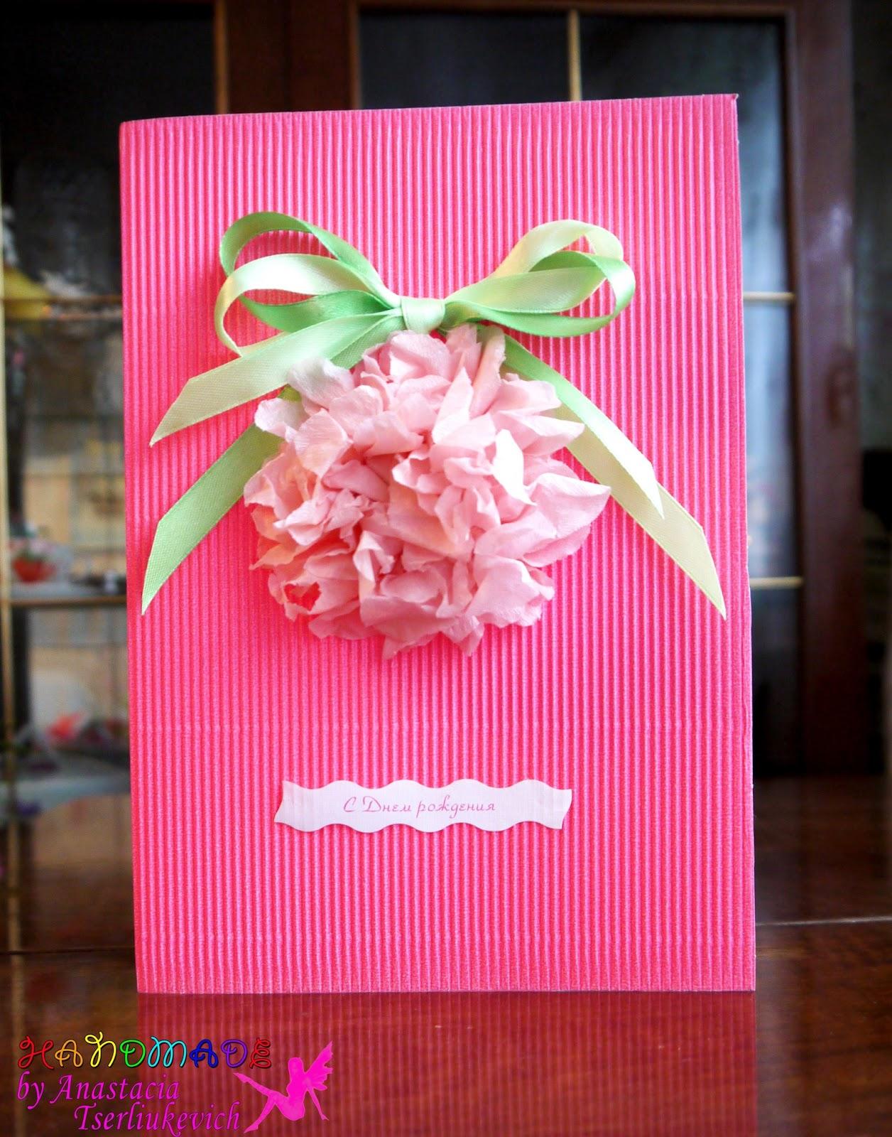 открытки для знакомой девушки