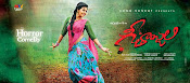 Geethanjali movie wallpapers-thumbnail-18