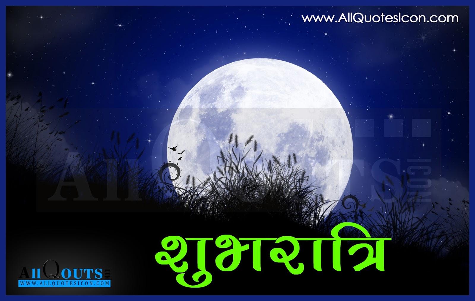 good night images hd in hindi