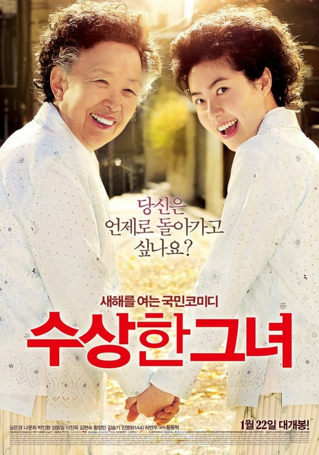 Download Korean Movie Miss Granny Dengan Subtitle Melayu