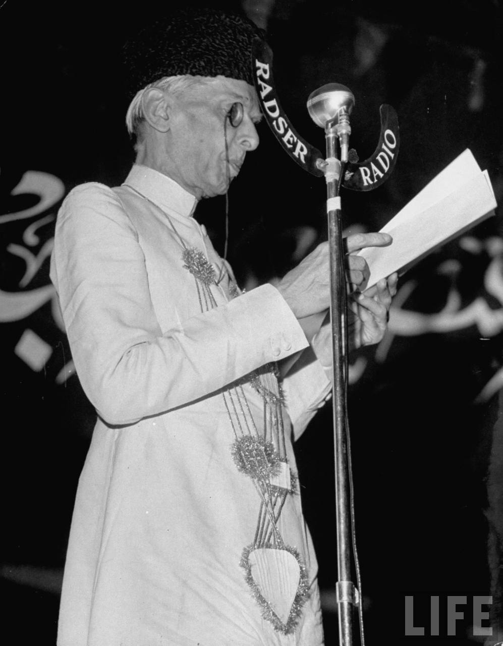 Quaid E Azam Essay in Urdu