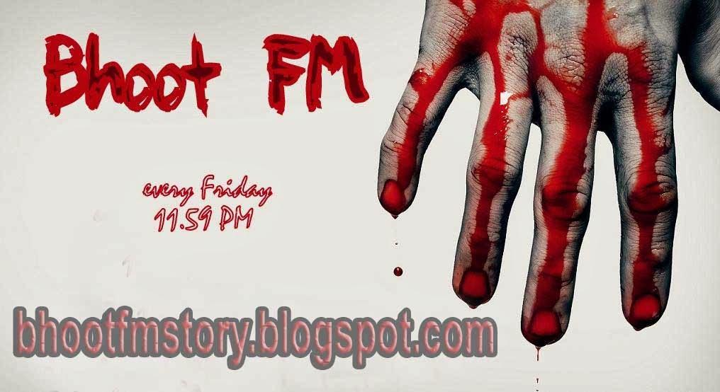 Bhoot fm episode 17 02 2012 free download