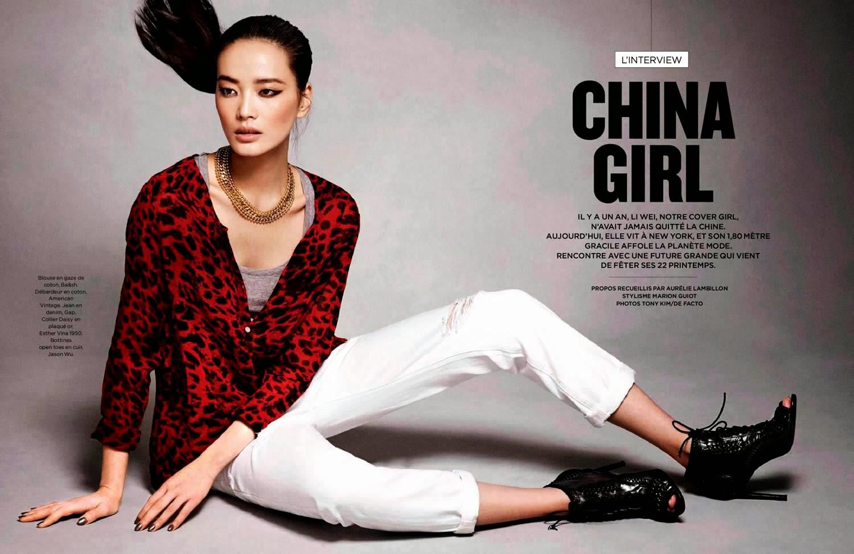 Magazine Photoshoot : Li Wei Photoshoot For Tony Kim Be Magazine February 2014 Issue
