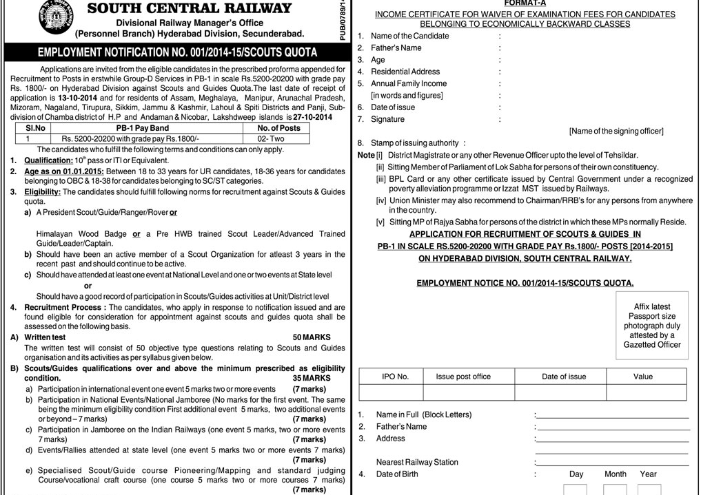 south central railways Indian railways (south east central railway) is inviting applications for 313 vacancies of apprentice in nagpur, maharashtra search and apply for more apprentice jobs, indian railways (south east central railway) jobs and nagpur jobs, maharashtra jobs here.