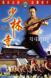 Shaolin Temple (1978) [Latino]