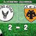 Αετος Αγιας-ΑΕΚ Αρχαγγελου 2-2 !!Μοιράστηκαν βαθμούς και εντυπώσεις
