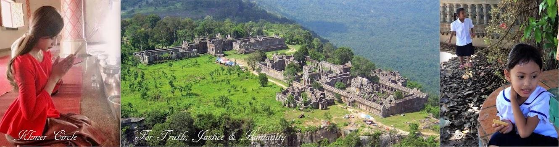 Khmer Circle រង្វង់ខ្មែរ