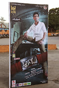 Aagadu posters at audio launch-thumbnail-17
