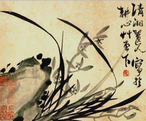 El valor del arte para China en la actualidad