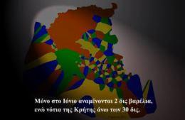 Νίκος Λυγερός. Υπογραφές υπέρ της θέσπισης της Ελληνικής ΑΟΖ