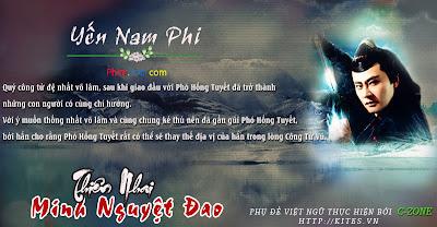 Phim Thiên Nhai Minh Nguyệt Đao - The Magic Blade [Vietsub] Online