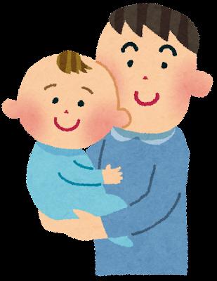赤ちゃんとお父さんのイラスト